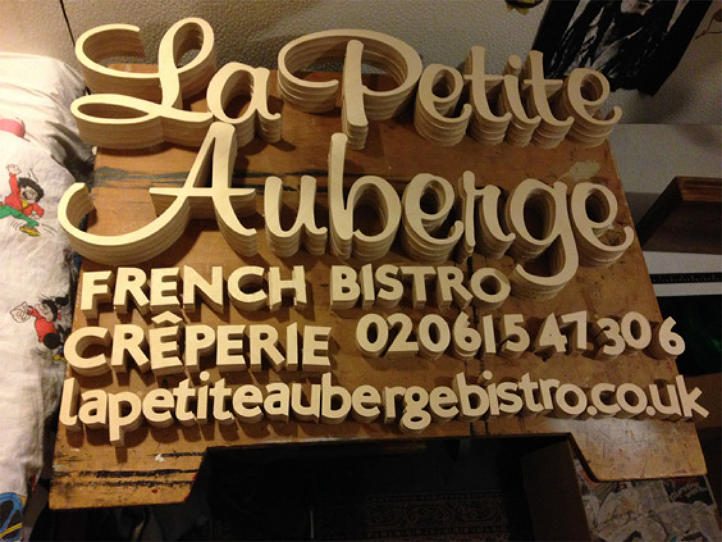 La Petite Auberge, Upper Street, Islington London